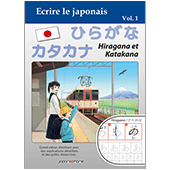 Write in Japanese - Hiragana and Katakana